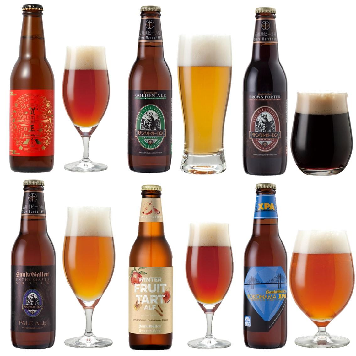 賀正ビール、冬季限定ビール入飲み比べセット