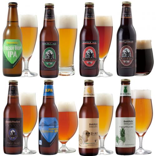 フレッシュホップIPA入クラフトビール8種飲み比べセット