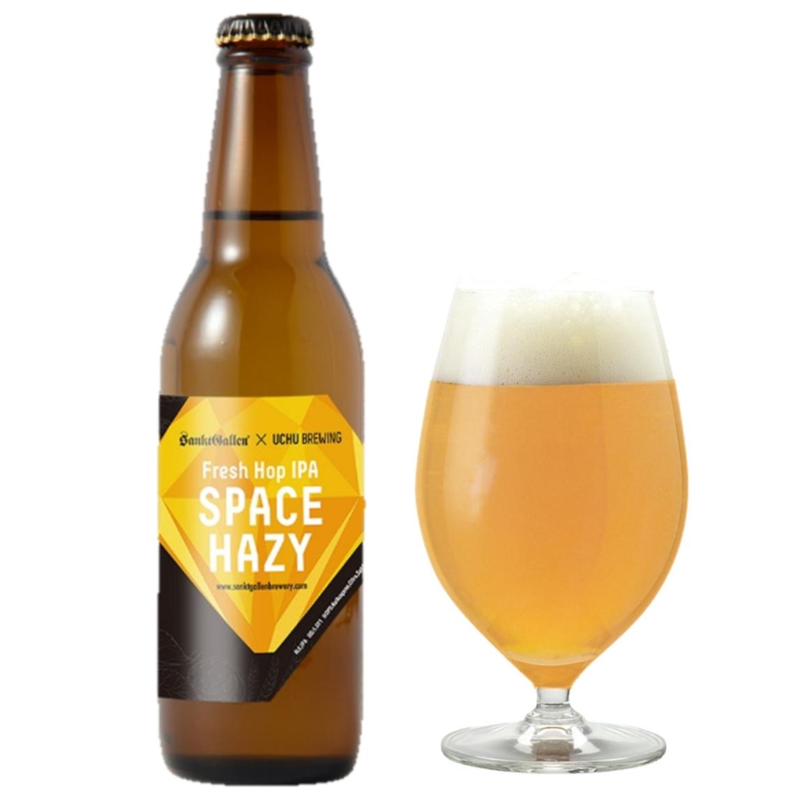 SPACE HAZY