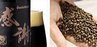 一升瓶ビール〈黒〉