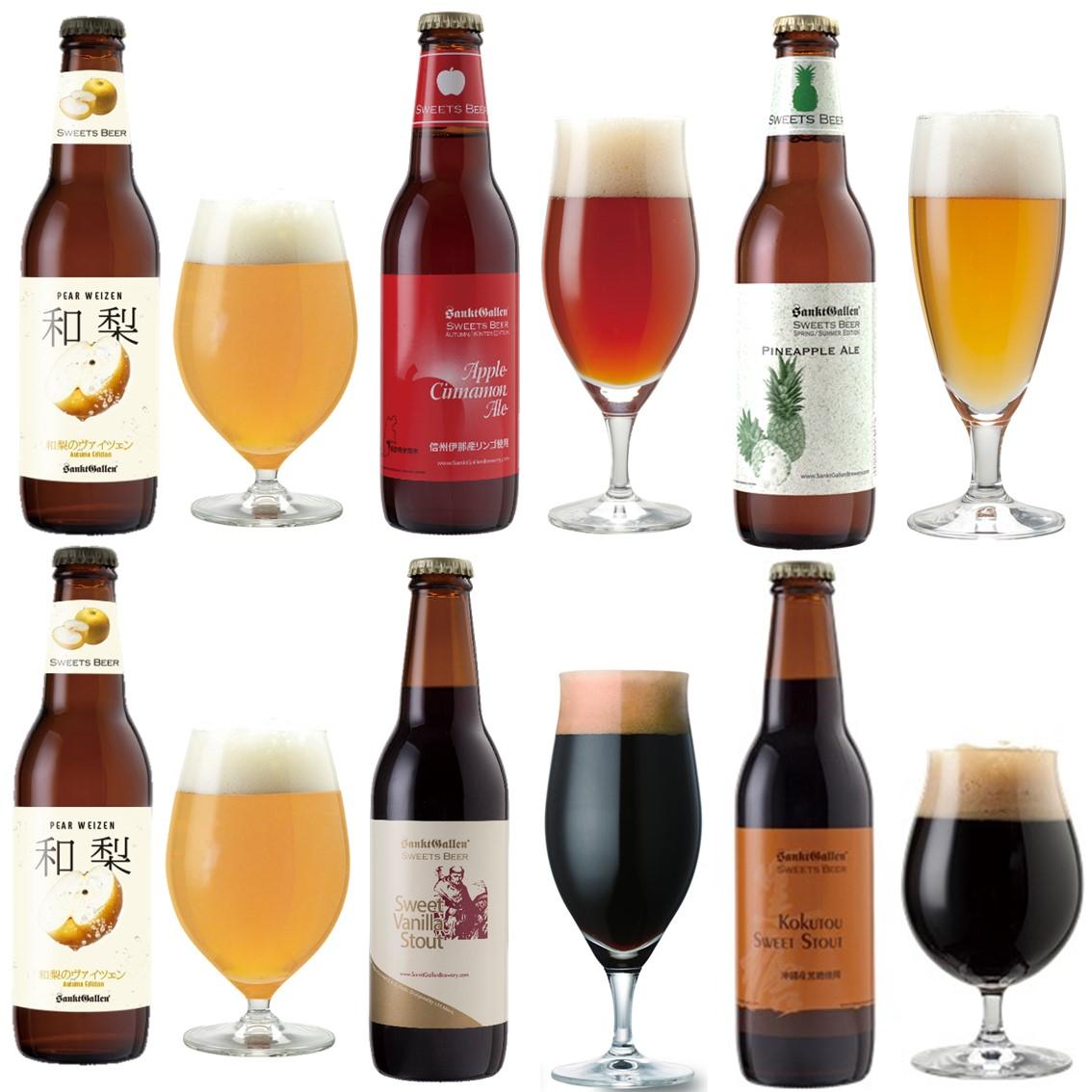 フレーバービール6種飲み比べセット