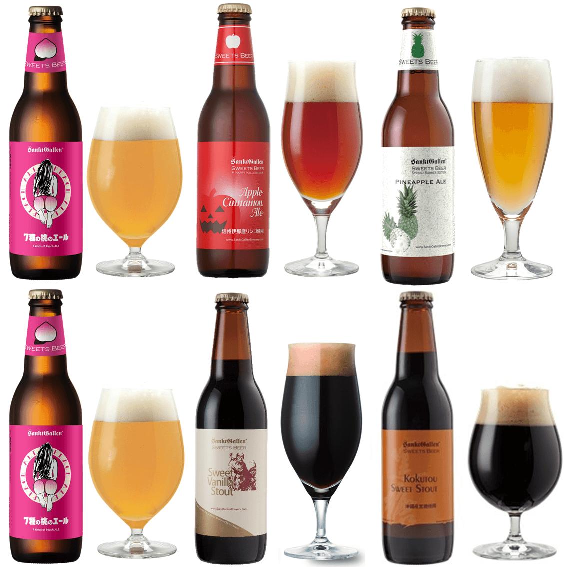 7種の桃のエール入フレーバービール5種6本セット