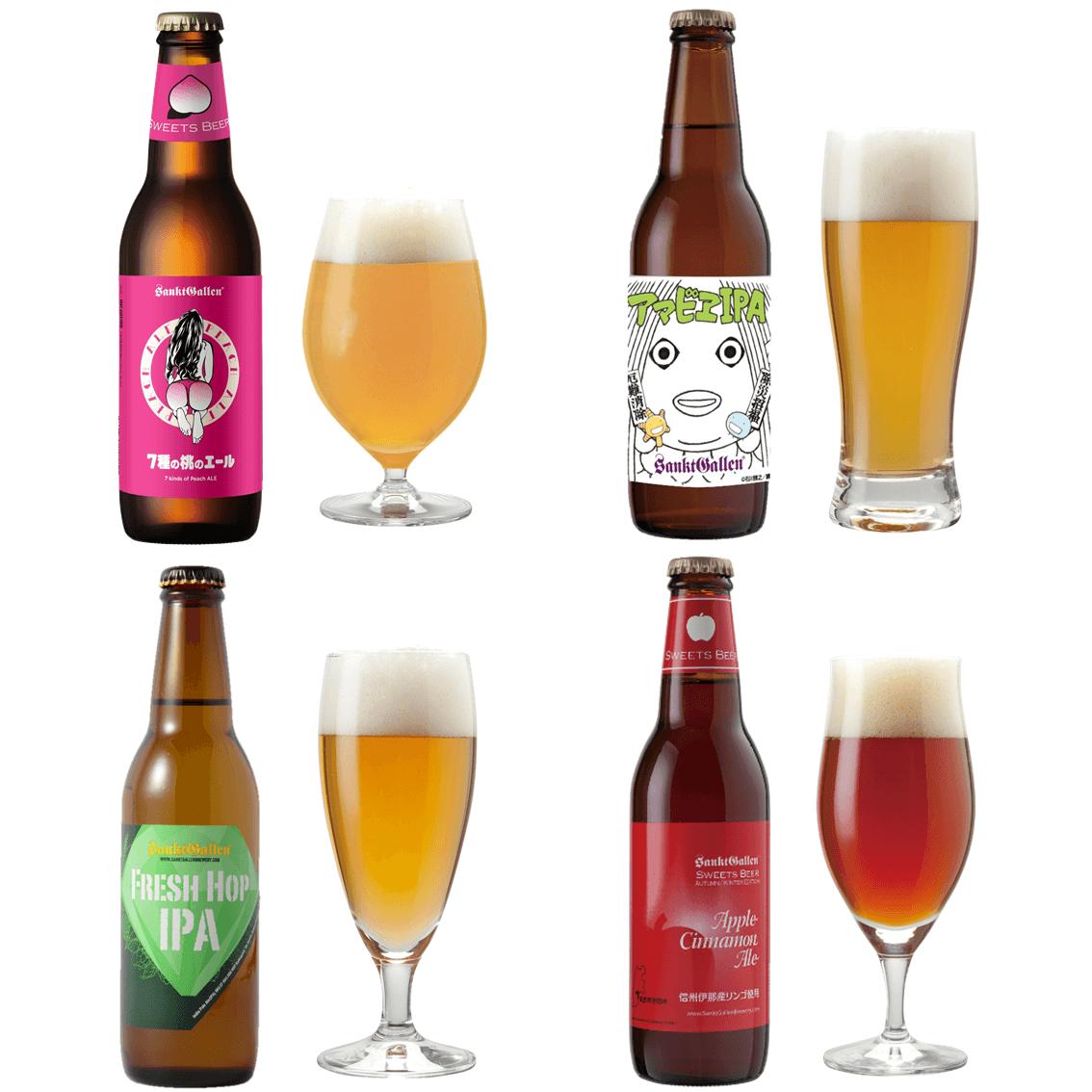7種の桃のエール入限定ビール4種セット