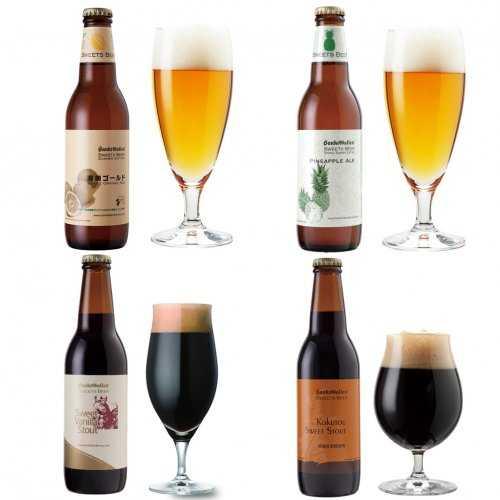 フレーバービール飲み比べセット