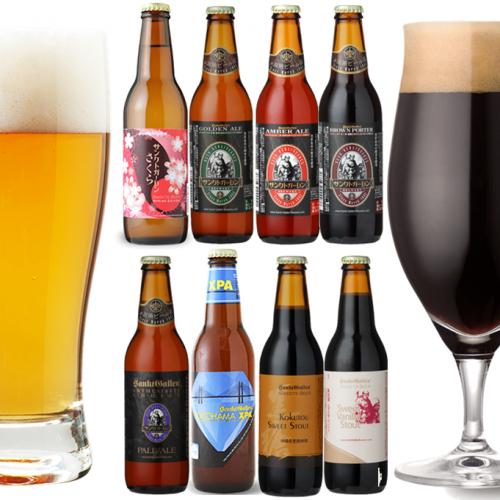 クラフトビール8種8本セット